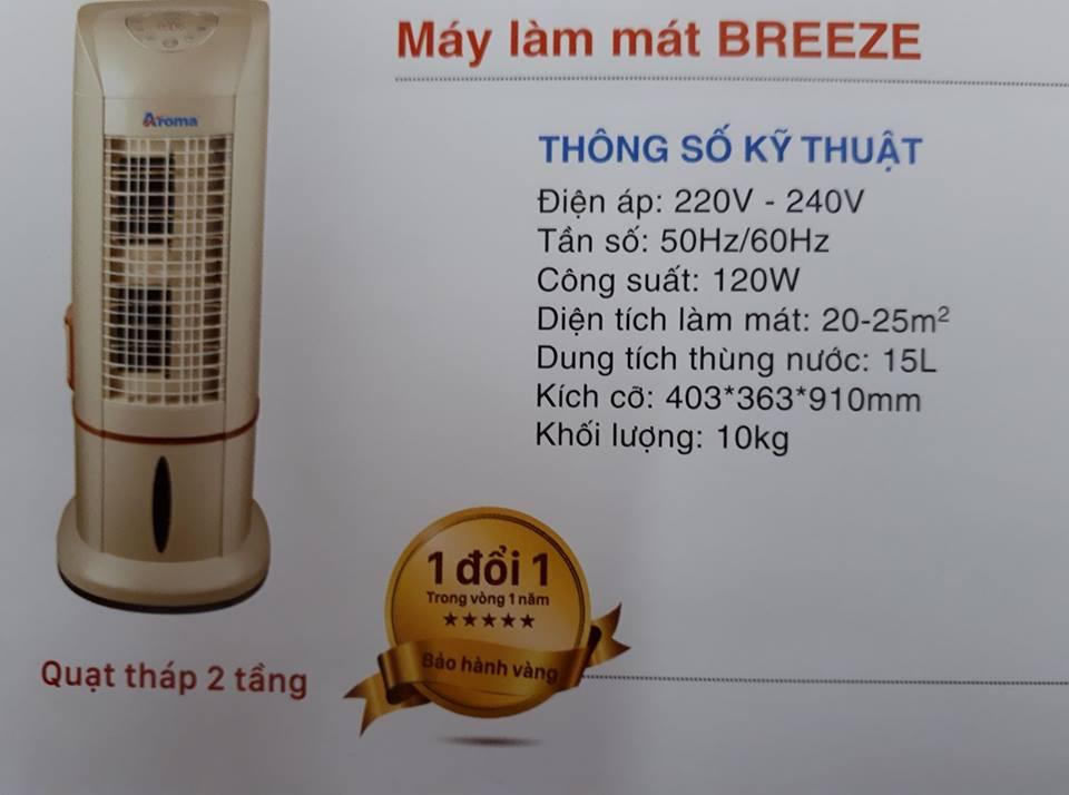 Máy làm mát Breeze L30