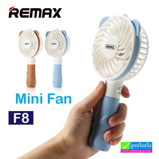 Quạt Làm Mát Remax F8
