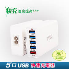 SẠC 5 USB 2.4A Z-TEK (ZY263W)