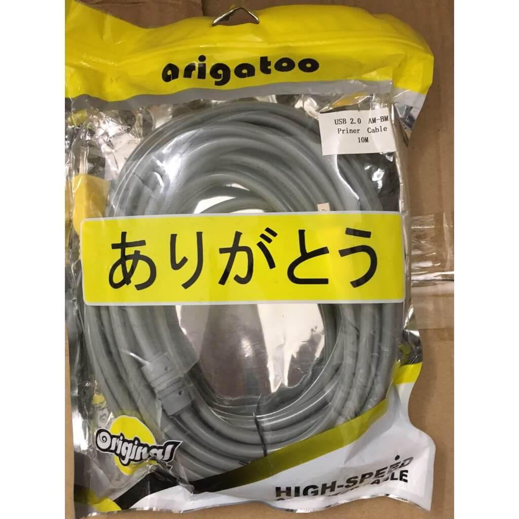 Dây HDMI 4K Arigatoo 10m 4k